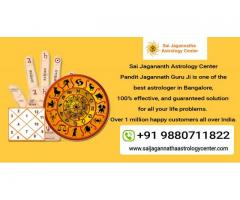 Top Rated Astrologer in Bangalore – Saijagannathaastrologercenter.com